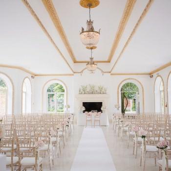 Northbrook Park Vine Room wedding ceremony
