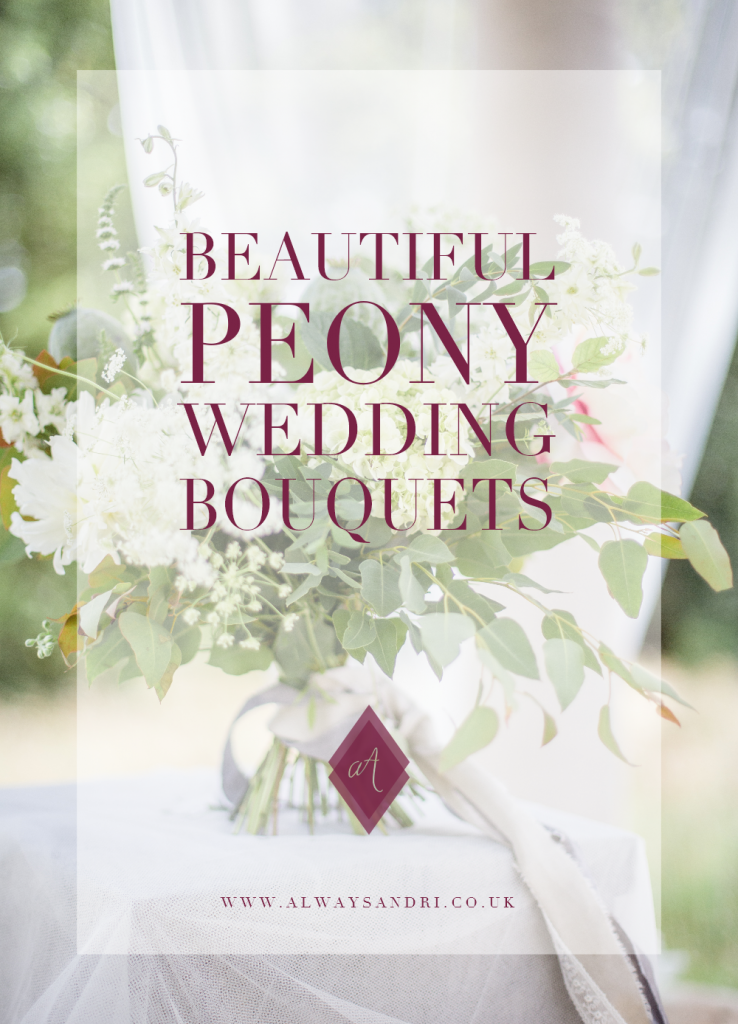 beautiful Peony wedding bouquets photo Cecelina Photography
